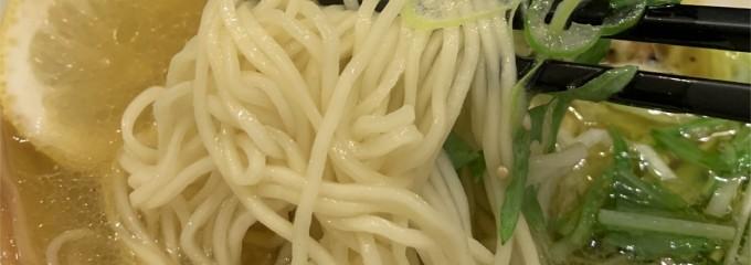 麺や蔵人 伊勢崎店