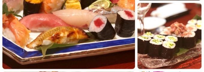 さかえ寿司