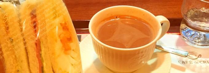 CAFE de CRIE かわぐちキャスティ店