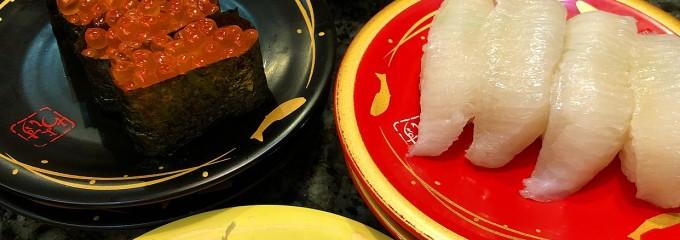 回転寿司 ちょいす旭川神楽店