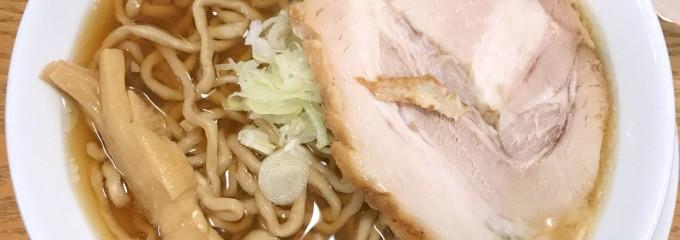 鳥白湯soba 星麺