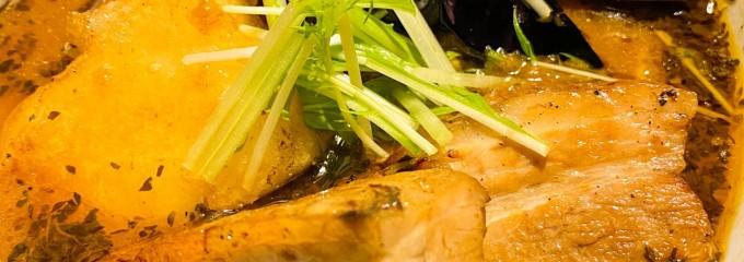 スープカレー&ダイニング Suage(すあげ)