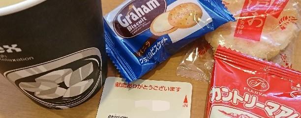 長野献血ルーム