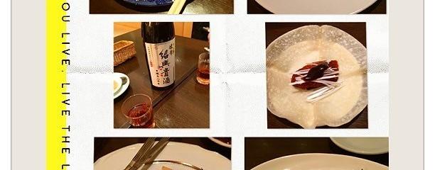 HUANG'S DINING 四川料理 御馥
