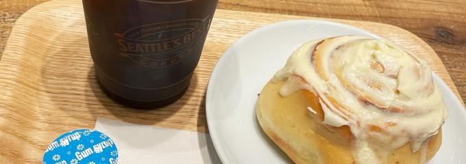 シアトルズベストコーヒー JR大分駅店