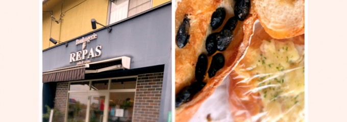 Boulangerie REPAS ブーランジェリー リーパス