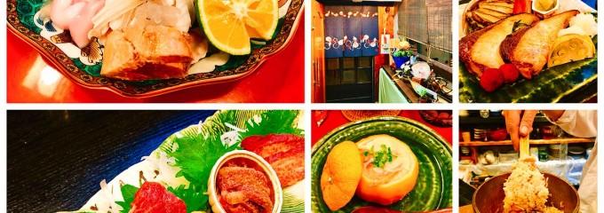 新和食 きくい(JAPANESE DINING)