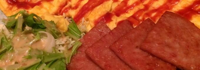 沖縄料理てぃーだ