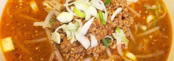 水仙閣 東戸塚店 中国大陸料理