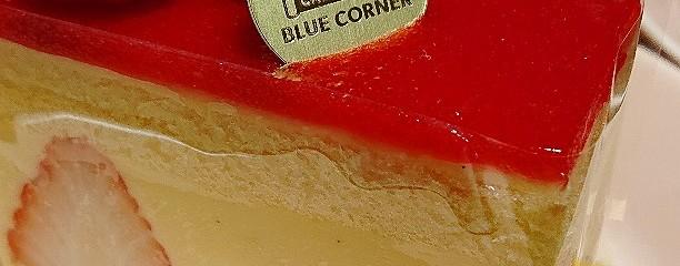 ブルーコーナー