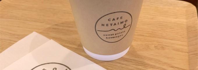 CAFE  NETAIMO