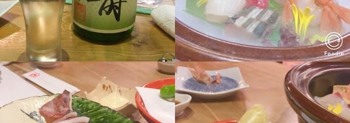 個室居酒屋 豆助 京橋店