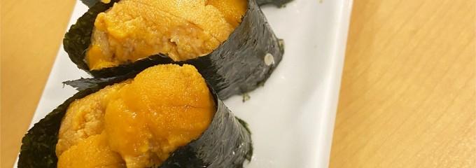 立ち食い寿司 恵比寿