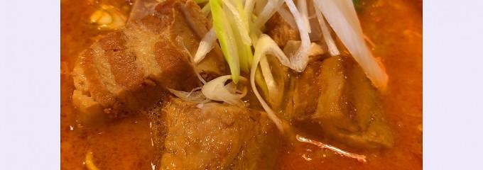 陳麻家 神谷町店