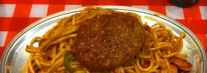 スパゲッティーのパンチョ プレナ幕張店