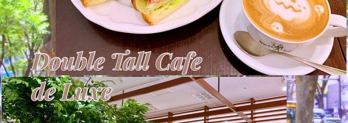 Double Tall Cafe De Luxe 仙台三越店 仙台三越店