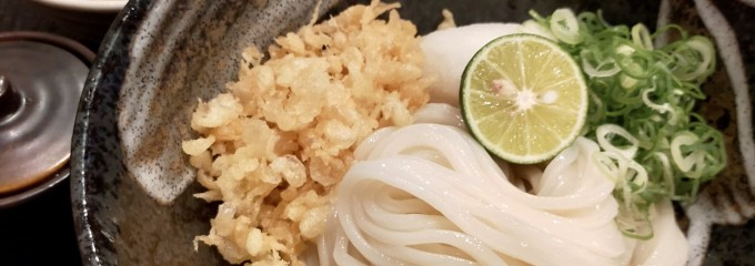 うどんばか 平成製麺所