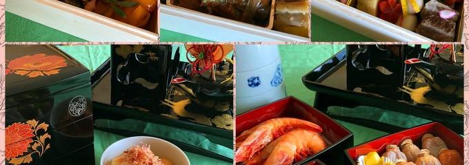日本料理 よしみつ