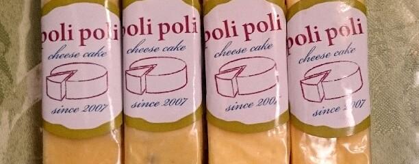 Poli Poli
