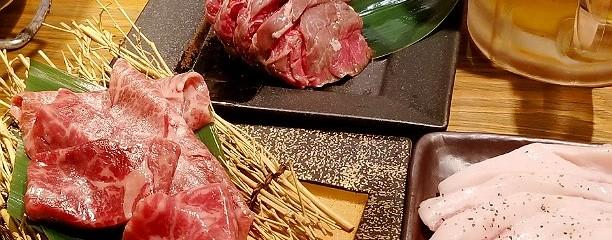 炭火焼肉 肉匠 たいら 松山店