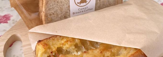 Cawaii Bread & Coffee
