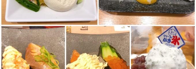 かっぱ寿司 アトレ川崎店