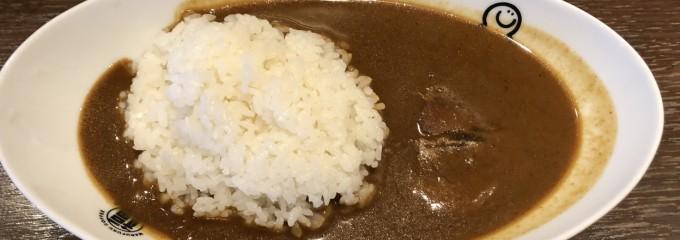 丸福珈琲店 名古屋三越栄店