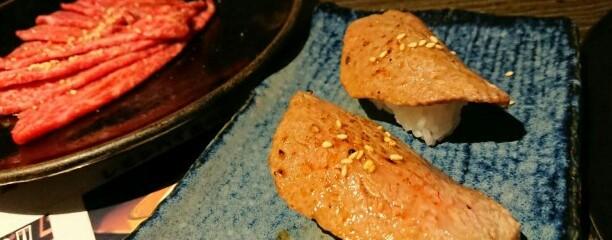 大塚 炭火焼肉 東京苑