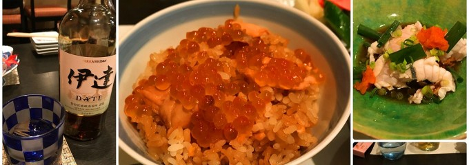 魚貝料理 松平