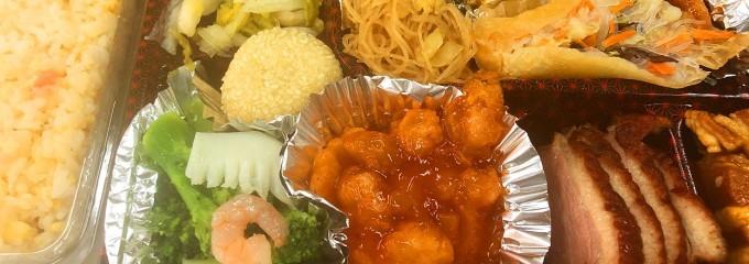 赤坂飯店 加古川店