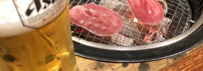 牛角 釧路昭和店