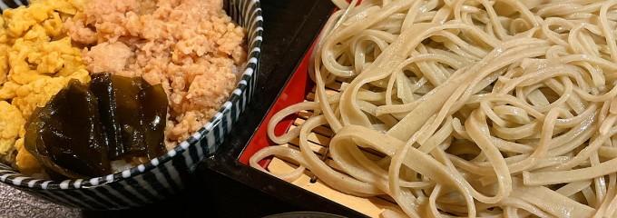 地酒と手打蕎麦 しの崎