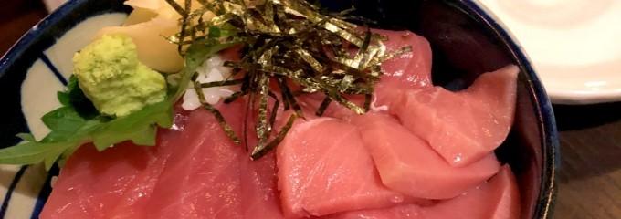 旬菜魚 hiro