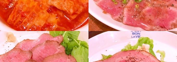 肉とワイン OKIGARU BAR