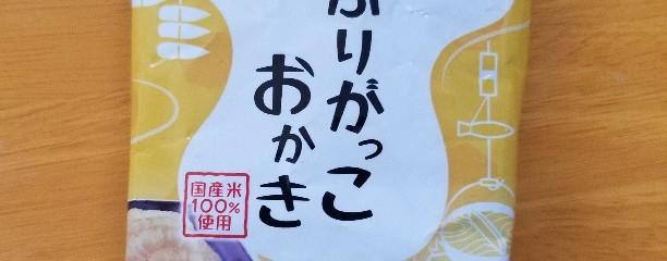 セブンーイレブン 新潟神道寺店
