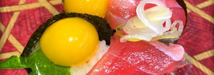 平禄寿司 ジャスコ旭川西店