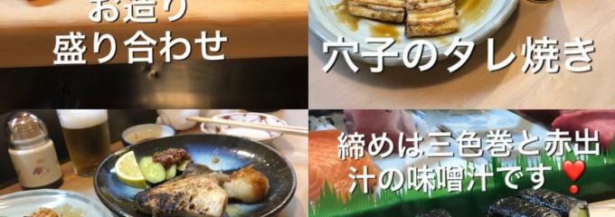 やぐら寿司