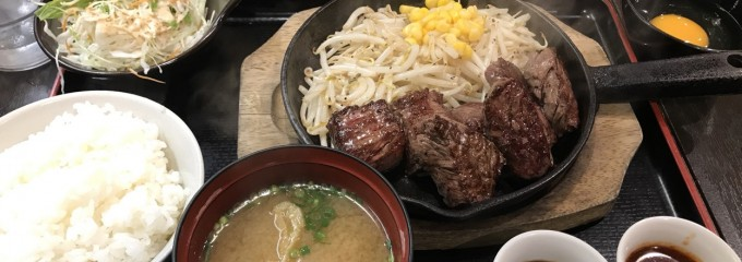 東京厨房 金杉橋店