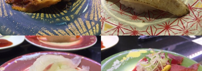 回し寿司 活 西武渋谷店