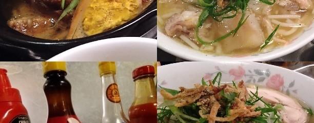 ベトナム料理 アオババ 広島