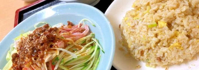 中華料理 萬喜楼