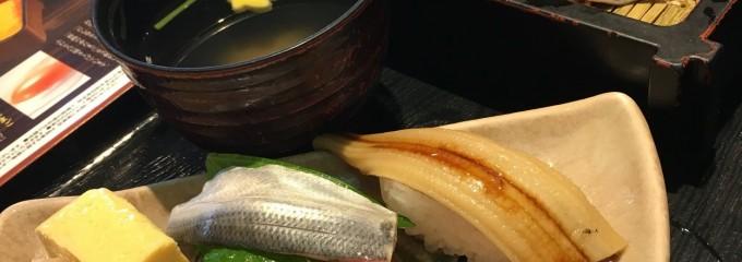 華屋与兵衛 竹の塚店