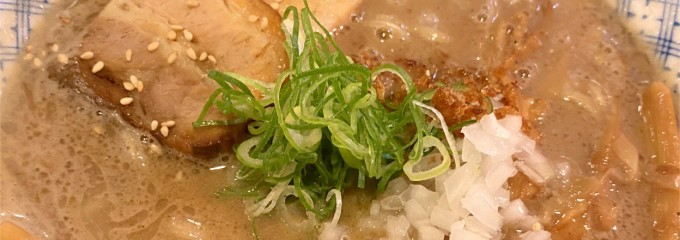 麺や 庄の 〜gotsubo〜