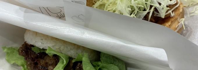 モスバーガー 江坂店