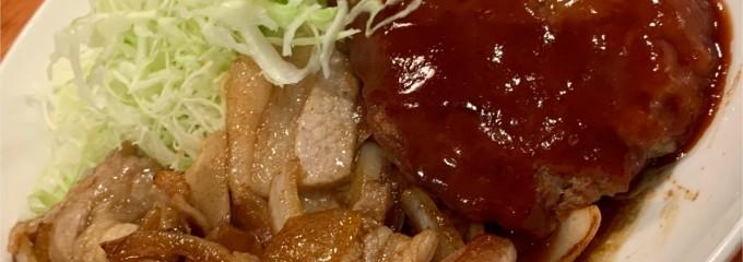 キッチン男の晩ごはん 阿佐ヶ谷本店