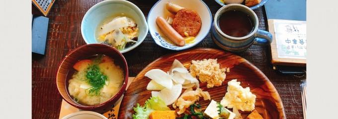 食彩健美 野の葡萄 広島基町クレドパセーラFC店