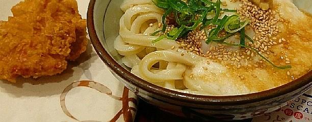 楽釜製麺所 新宿センタービル直売店