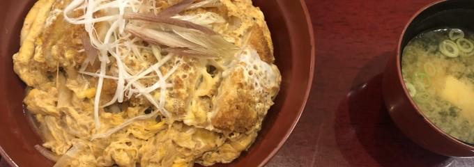 三宝庵 ルミネ荻窪店