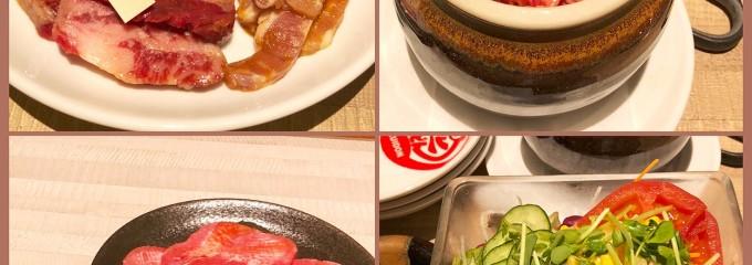 国産牛焼肉くいどん 浦和南店