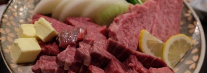 石焼ステーキ 菊善 本店